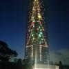 【画像大量】千葉ポートタワー クリスマスファンタジーに行ってきた!
