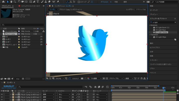 AfterEffectsだけで2D静止画を3Dロゴに!part.1【AfterEffects CC 2019】エクスプレッション[position[0],position[1],index]