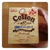 グリコ コロン「北海道カマンベールチーズ」