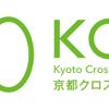 第6回VFX技術者交流会 in 京都 - GDC情報編 -