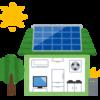 セキスイハイムの太陽光発電の疑問!2種類のメーカーのパネルを積んでいる!?