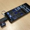 Galaxy Note 8に最適なUSBカードリーダー「CHOETECH USB 3.0 Type Cカードリーダー」