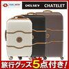海外赴任準備*スーツケース購入(選ぶポイント)