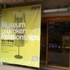 別れの痛みを共有する場所。世界で話題の「別れの博物館」へ行ってきました!