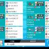 【剣盾S8使用構築】ミトムガエン展開【最終47位/2124】