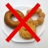 中性脂肪を減らすため食事に対する3つの決め事