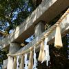 愛媛県伊予郡松前町 高忍日売神社(たかおしひめじんじゃ)