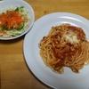 夕食 2014/10/17