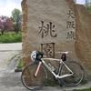 大阪城までバイクポタリング
