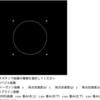 【WebGL】NURBS曲線
