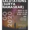 🌞GO to 2020 SUN SALUTATIONS 108@YOGA LIMBS