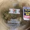 ブロッコリーとキャベツのごま和えサラダ