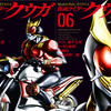 『仮面ライダークウガ』6巻発売!フォロー&RTで漏れなくプレゼントキャンペーンも!