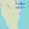 アフリカ編 南アフリカ ケープタウン(8)喜望峰ドライブ、ペンギンコロニー、想定外のハプニングの巻。
