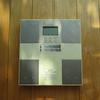 38kgから55kgまで・・体重遍歴で知るベスト体重。