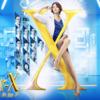 ドクターX ~外科医・大門未知子~5期 2話の動画をみました!見逃し配信とかも