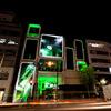 Pecha Kucha @Heineken Star Lounge