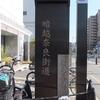 大阪めぐり(095)