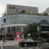 【112カトン】シンガポール/カトン