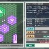 競合その6 第9-10週「グリプス戦役後半」【GNO3】