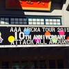 AAA 10th Anniversary: 07/23/2015の移行記事
