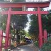 大松山三嶋神社(山梨)