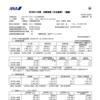 ANA vs JAL 比べてみました 財務諸表その1