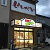 なつかしさ満点「札幌せんべい」でほっこり。我国煎餅店