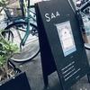 【大阪】アラブ土産が大集合の『イスラーム雑貨博覧会』行ってみたらこんなところだった