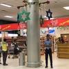 スリランカ旅 その17 コロンボの空港
