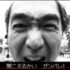 エガちゃんねるが好きすぎる!チャンネルの見所とおすすめ動画を紹介