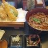 仙石原で美味しい蕎麦食べてきた!