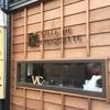 金沢*ヴィレ・デ・クロケットでおしゃれなコロッケ食べました!