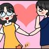 【エピソード】社内恋愛を経て年下彼氏と付き合うことになったきっかけ