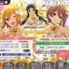 ミリシタイベント(Angelic Parade♪)進捗状況 その3