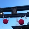 ★河原稲荷神社(東京都足立区)