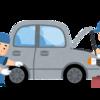 18年で2万キロの軽自動車の【楽天車検】かかった費用といつまで乗れる?