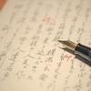 不器用な人ほど、文章を書いて伝えるコミュニケーション能力を養うべき理由