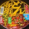 [19/11/18]日清 どん兵衛 汁なし 黒カレーうどん 79+税円(MEGAドンキ)
