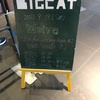 21.09.18 Waive 2Øth Anniversary Again#2 TOUR「NEED…?」@大阪BIGCAT