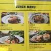 大津駅前のカレンダーでランチ!「冷製パスタセット」を食べてきた
