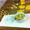 その138 【レシピ公開シリーズ】トルテッリーニ・イン・ブロード