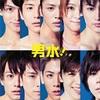 「Hulu」〜男水〜✨
