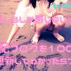 「伸びしろしか感じないッ!!」雑記ブログを100日連続更新してわかった5つのこと