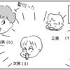(0150話)FACE BOOK