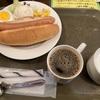【飯テロ】新宿駅の喫茶店ベルク、なかなかいいね!