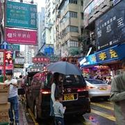 はじめての香港で男人街(ナムヤンガイ)・女人街(ノイヤンガイ)で仕入れルート探す旅