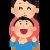 病室日記2 【甘えん坊の大きな坊や】