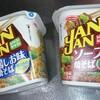 エースコック JANJAN 10種の野菜と果実のソース焼きそば  /   瀬戸内産 レモン風味 鶏しお焼そば