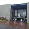武蔵美美術館の3つの展覧会